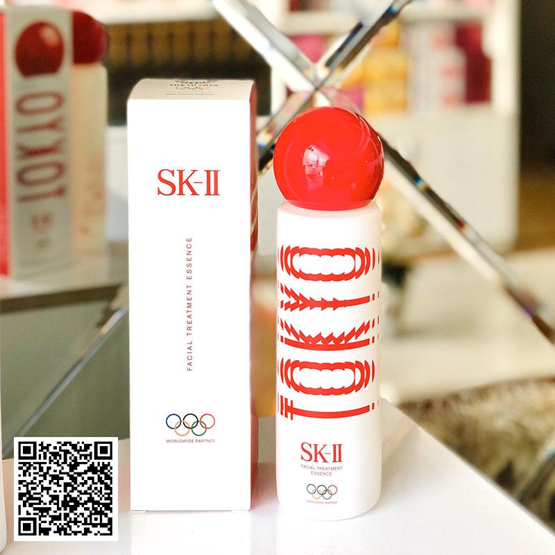 NƯỚC THẦN SK-II FACIAL ESSENCE LIMITED TOKYO OLYMPIC
